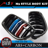 High Quality NEW STYLE ABS CARBON FIBER 3 COLOR M5 LOGO GRILLE for BMW F10 5 series 2011-2015