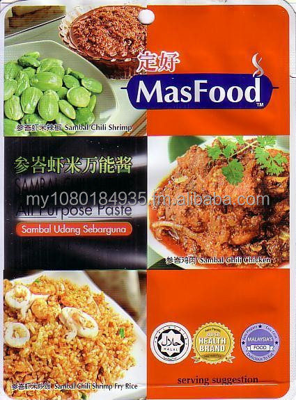 MasFood Instant Sambal Chili Shrimp Paste For Chicken, Meat, Steak, Crab, Fish & Seafood & Fried Rice, Noodle.