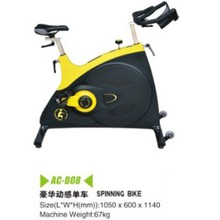 Commercial gym fitness equipment aerobic exercise spinning bike