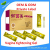 Private label Sex toys free samples vagina shrinking tightening gel