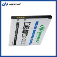 High quality Lithium batteries for samsung galaxy s4 mini i9190 i9192 i9195