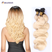 Ombre Blonde Body Wave Best Choice Brand Human Hair Products 100% Unprocessed 7A Virgin Brazilian Human Hair Extension