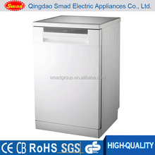 2014 commercial automatic dish washing machine for hotel & restaurant