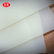 China Factory Supply Thin Transparent Silicone Rubber Sheet