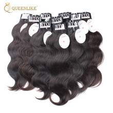 wholesale virgin indian hair bundles vendors , human braiding brazilian virgin natural hair