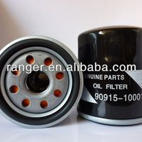 90915 10001 High Quality Cheap Oil