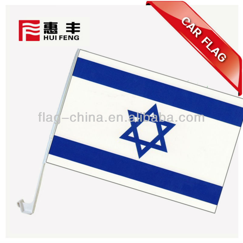 Cheap Israel car flags with plastic stick