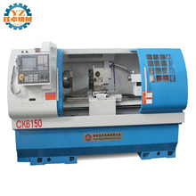 Factory Price Multifunctional Glass Lathe Machine Tool With High Precision