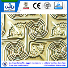 good design champaign 3D punching stainless steel sheets for decoration