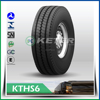 truck tires cheap 11r22.5 truck tires low profile 22.5 truck tires manufacturers china