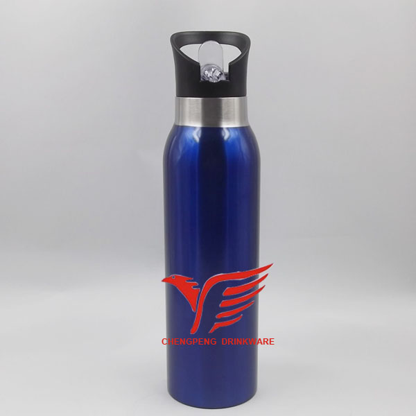 insulated stainless steel water bottle keeps drinks cold for up to 24 hours and hot for up to 12 hours