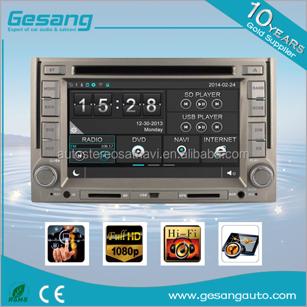 Touch screen car dvd player for Hyundai I20 car gps player car dvd gps with reversing camera AM/FM USB/SD