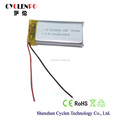 3.7V 1200mah 602248 custom rate lipo battery, volt li-polymer rechargeable battery