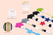 BPA free silicone latex pacifier chain clips