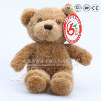 Stuffed plush bear teddy