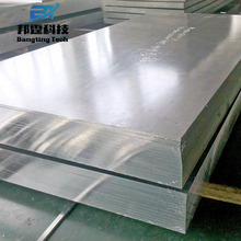 Aluminum alloy 6063-t6 Competitive price and quality - BEST Manufacture and factory aluminum plate lithography