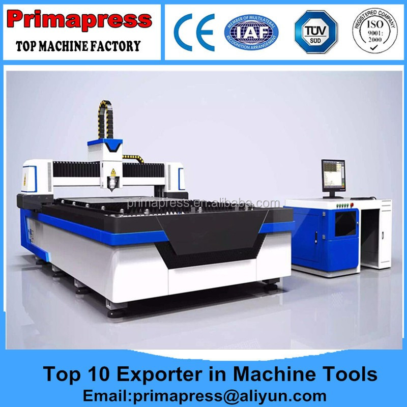 China Fiber laser cutting machine with high precision good price high power