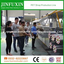 PET plastic strapping band production line