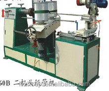 LV-60B auto Toilet Paper Core Making Machine Paper 3-10 layers coiled, 1.0-5.0mm paper wall thickness