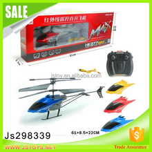 2016 new products rc 3.5-channel metal series helicopter on sale