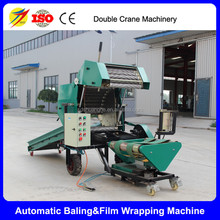 Farm use round silage baler machine for sale