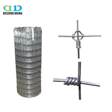 Eco friendly philippines hog wire/ pet fence fencing wire mesh/enclosure