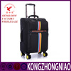 online shop china light weight sky travel luggage bag polyester simple design men's business custom suitcases lightweight