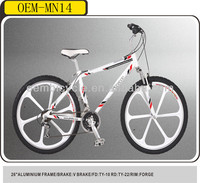 18 speed steel frame forge rims white good looking mountain bike