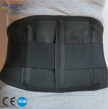 Aofeite elastic medical lumbar waist support brace belt Corset AFT-Y006