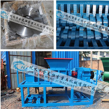 Good Quality Hot Sale Corn Straw Shredding Machine/Rice Straw Shredder for sale