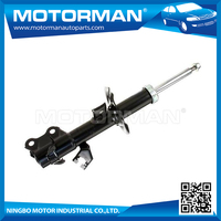 MOTORMAN SGS Certification Japan cheap shock absorbers 54303-ED50B KYB333391 for NISSAN bluebird sylphy
