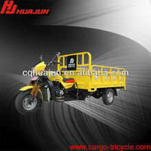 indian cargo tricycles /tricycle moped tricycle