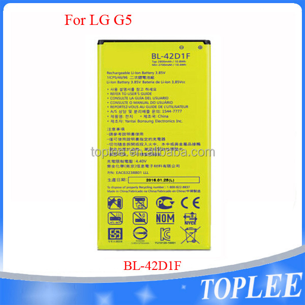 Wholesales mobile phone battery 3.85v 2800mah bl-42d1f Lithium Battery For LG G5 H850 H840 H860N VS987 LS992 H830 H820