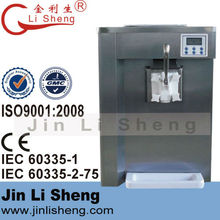 Jin Li Sheng BQ115 Soft Serve Frozen Yogurt Machine/Table Top/One Flavor/Ice Cream Freezer