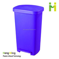 50L Plastic Waste bin with Pedal for waste collection