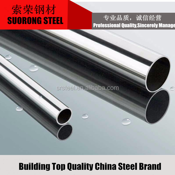 MP AP 2B CP 8k seamless stainless steel pipe and tube