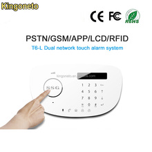 Android&iOS app remote control for home alarm PSTN+GSM wireless home security system