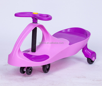 Car Type and Ride On Toy Style baby magic car