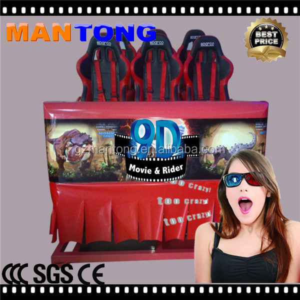 best quality popular 7d Mobile cinema 5d 7d interactive cinema 5d 7d 9d 12d movie theatre