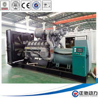 Brand New Diesel generator 1500KVA with 12 cylinders engine