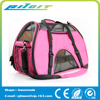 Soft-sided comfort Travel portable pet carrier sling/ pets dog carry bag