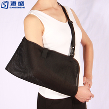 Medical arm brace support orthopedic arm sling for shoulder forearm and wrist