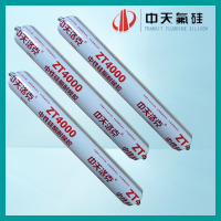 Joint sealing silicone sealant with weatherproof and waterproof performance