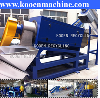 waste used pe pp film plastic bag recycling plant