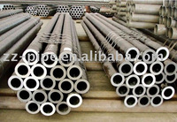 Alibaba china/ASTM A106-B seamless steel pipe