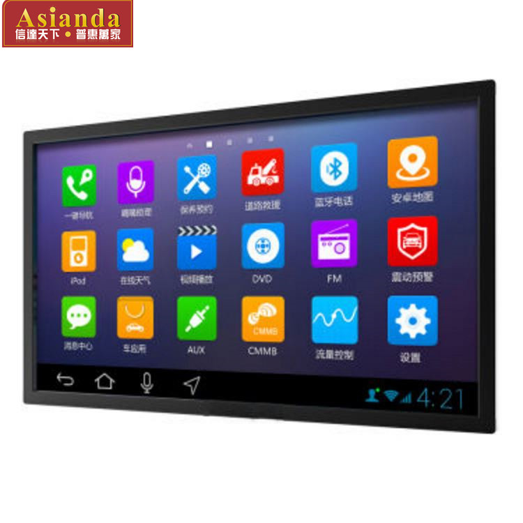 "65"" narrow frame 4K resolution capacitive multi- touch screen, OPS monitor"