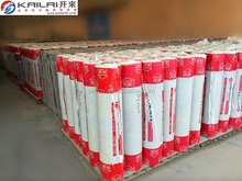 Construction building materials SBS/APP modified bitumen roll waterproofing membrane
