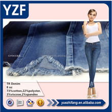 good quality cheap punching denim fabric factory wholesale for lady jean garment