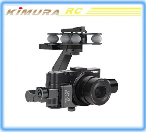 walkera G-3S brushless micro-single gimbal for Sony RX100 ll support X350PRO X800 TALI H500 Scout X4 rc quadcopter