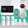 Mobile Phone Anti Theft Alarm Android